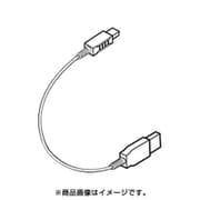 2205120001 [ドライヤー用 USBコード]
