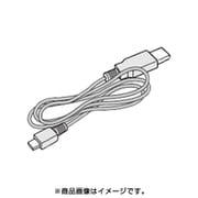 2815120014 [イオン発生機用 USBケーブル]