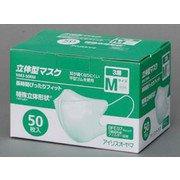 NM3-50RM 3層立体型マスク