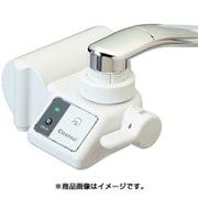 CB073i-WT [蛇口直結型浄水器 スマートフォン連携モデル]