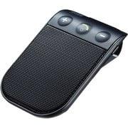MM-BTCAR2 [Bluetoothハンズフリーカーキット]