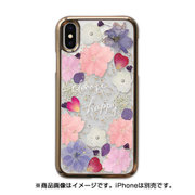 PF-IXS-064 [Pressed Flower Case iPXS/XPK]