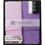 GI101302 [林 タオルギフト 貴和綿(きわめ) PK(ピンク) 2P]