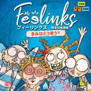 フィーリンクス 完全日本語版 [ボードゲーム]