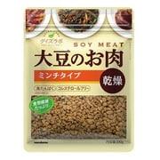 ダイズラボ 大豆のお肉(大豆ミート)乾燥ミンチ 100g