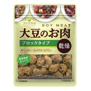 ダイズラボ 大豆のお肉(大豆ミート)乾燥ブロック 90g