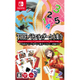 THE バラエティゲーム大集合 ~金魚すくい・カード・数字パズル・二角取り~ [Nintendo Switchソフト]