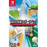 THE 体感!スポーツパック ~テニス・ボウリング・ゴルフ・ビリヤード~ [Nintendo Switchソフト]