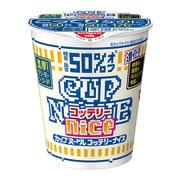 カップヌードル コッテリーナイス 濃厚!クリーミーシーフード 56g [即席カップ麺]