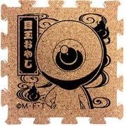 GEGEGE-00004 ゲゲゲの鬼太郎 つながるコースター 目玉おやじ [キャラクターグッズ]