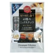 ビールに合うミックスナッツ 60g [珍味・おつまみ]