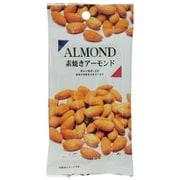 素焼きアーモンドSP 25g [菓子]