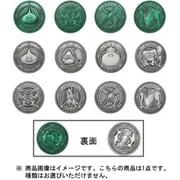 ドラゴンクエスト お宝コインコレクションズ Vol.2 1個 [コレクショントイ]