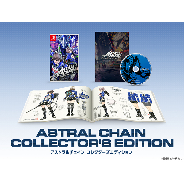 ASTRAL CHAIN(アストラル チェイン) COLLECTOR'S EDITION [Nintendo Switchソフト]