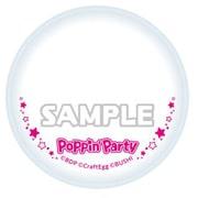BanG Dream! ガールズバンドパーティ! 缶バッジカバー Poppin'Party [キャラクターグッズ]