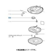 M15C10054UA [炊飯器NJ-HS06用 蒸気口パッキン]