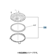 M15D82330H [NJ-LH064用 放熱板(ふたパッキン)]