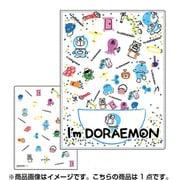SA-36368 [スパンコールA4ファイル I'm Doraemon]