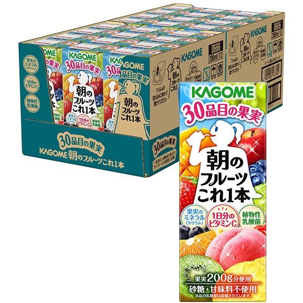 朝のフルーツこれ一本 200ml×24本 [果実果汁飲料]