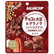 バランスアップ チョコと大豆&グラノラ ひとくちビスケット [23g]