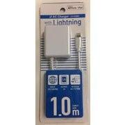 iAC-101L-A1WH [Apple認証ライトニングAC充電器]