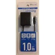 iAC-101L-A1BK [Apple認証ライトニングAC充電器]