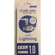 iCU-L100L-A1WH [Apple認証L字型ライトニングケーブル]