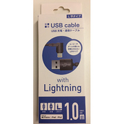 iCU-L100L-A1BK [Apple認証L字型ライトニングケーブル]