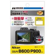 DGFS-NCB600 [液晶保護フィルム 耐衝撃 COOLPIX B600/P900用]