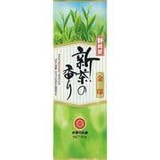 新茶の香り 金印 100g