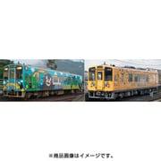 98062 [Nゲージ 肥薩おれんじ鉄道 HSOR-100形 くまモンラッピング1号 おれんじちゃん セット 2両]