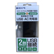 accfe 2 USB Charger(Black)