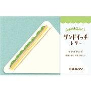 LT232 [紙製パン サンドイッチレター サラダサンド]