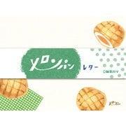 LLL245 [紙製パン メロンパンレター]
