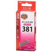 INK-C381B-M [キヤノン互換インク381マゼンタ]