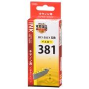 INK-C381B-Y [キヤノン互換インク381イエロー]