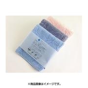 61-0100085B [ハイドロ銀チタン ニュー滴カラー+4 25cm×25cm ブルー タオルハンカチ]