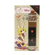 「童話コスメ」×「初音ミク」コラボコスメ ~不思議の国のアリス~ 小瓶リップ ホッピンホリック 鏡音リン