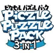 ピクセル パズルパック 3-in-1 [Nintendo Switchソフト]