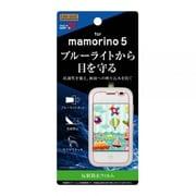 RT-MM5F/K1 [mamorino5 反射防止 ブルーライトカット 液晶保護フィルム]