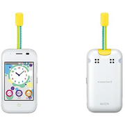 KYF40 mamorino 5 ホワイト [携帯電話]
