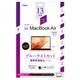 SF-MBA1301FLGBC [MacBook Air13inch(2018 Retina)用フィルム 透明反射防止ブルーライトカット 気泡レス]