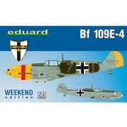 ウィークエンドエディション EDU84153 メッサーシュミット Bf109E-4 [1/48 プラモデル]
