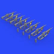EDU635012 M16ライフル 「湾岸戦争」 (M16A2) (8個入り) [1/35 ブラッシン:レジンパーツ]