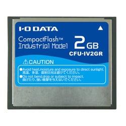 CFU-IV2GR [コンパクトフラッシュカード (工業用モデル) 2GB]