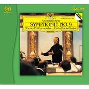 ESSG-90195 ブルックナー:交響曲第9番 カルロ・マリア・ジュリーニ(指揮) ウィーン・フィルハーモニー管弦楽団 [SACDソフト]