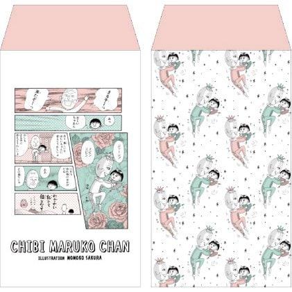 CMG2FU03 ちびまる子ちゃん コミックデザイン ポチ袋セット(C) [キャラクターグッズ]