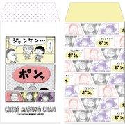 CMG2FU04 ちびまる子ちゃん コミックデザイン ポチ袋セット(E) [キャラクターグッズ]