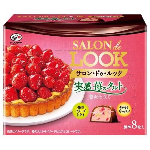 サロン・ドゥ・ルック 実感苺のタルト~贅沢仕立て 48g
