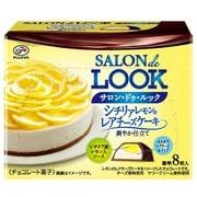 サロン・ドゥ・ルック シチリアレモンのレアチーズケーキ~爽やか仕立て~ 55g